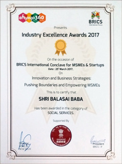 Avard for Sri Bala Sai Baba from BRICS International Concalve for MSMEs ...