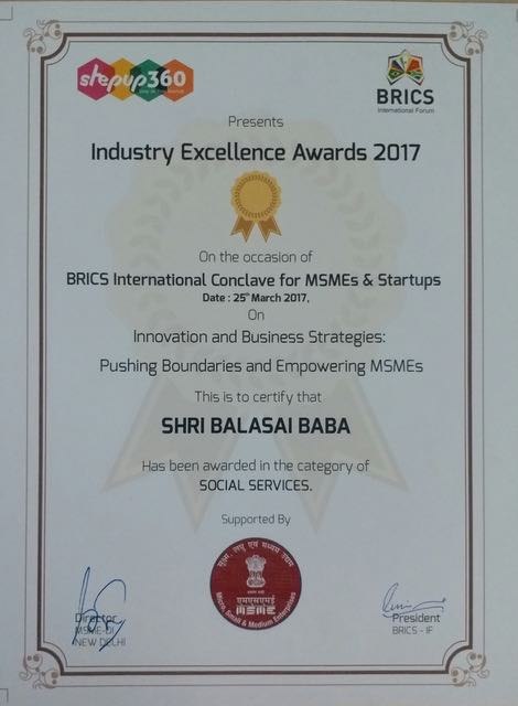 2017 Award for Bhagavan Sri Balasai Baba from BRICS, International Conclave for MSMEs & Startups